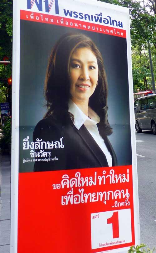 Yingluckshinawatra