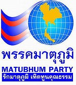 Mathubhum