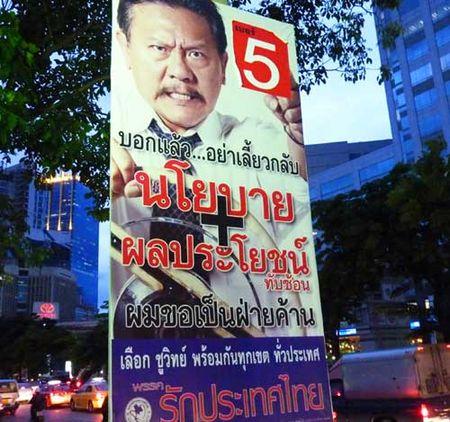 Rakkin' Thailand