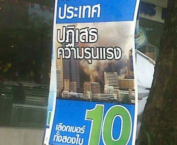 Bangkok burning poster